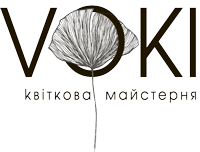Voki Flowers - квіткова майстерня